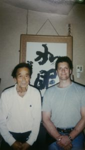 Peter Lindsay with Abe Sensei